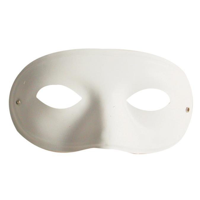 nouveau authentique coupe classique date de sortie: Masque Loup Blanc